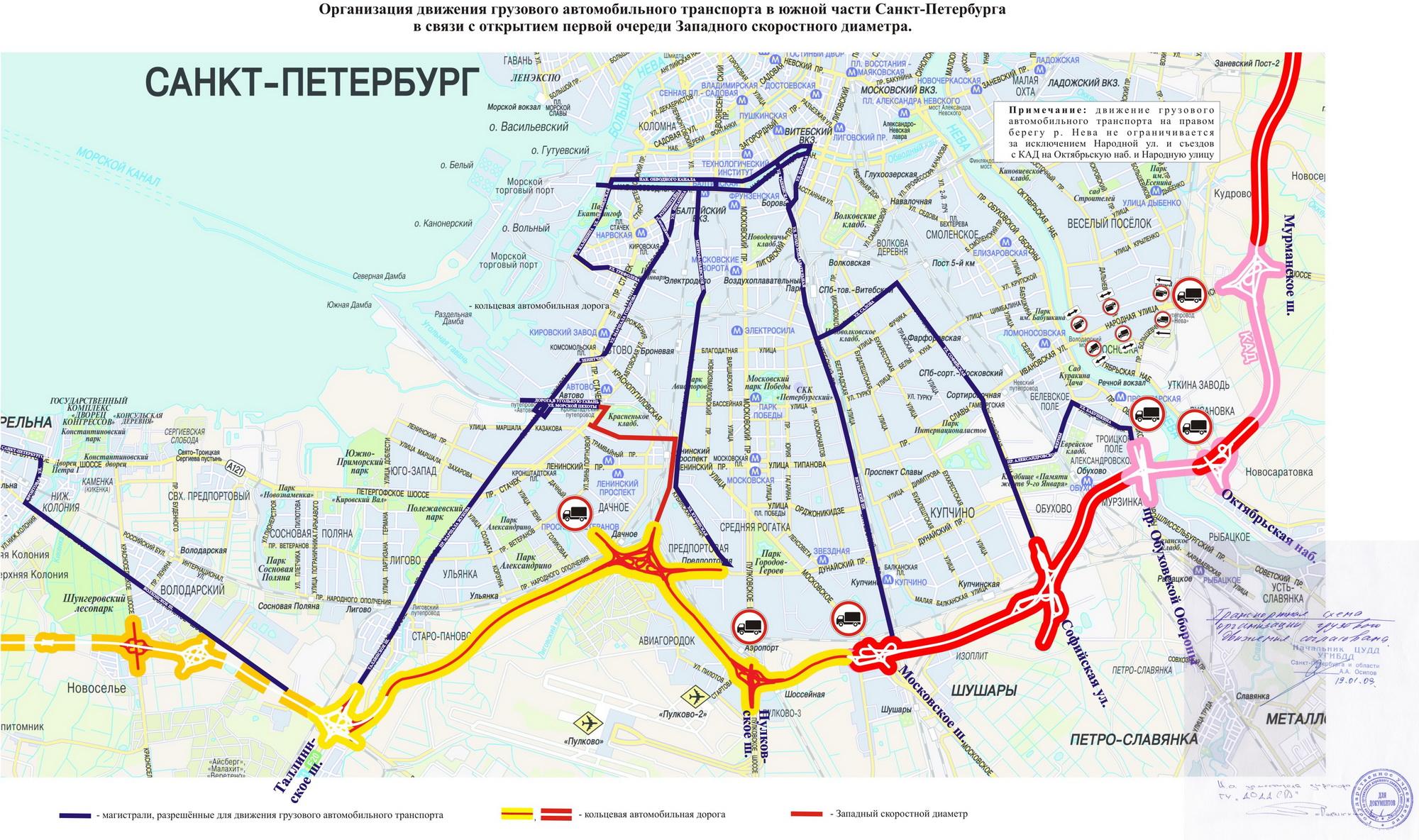 Схема проезда от иваново до санкт-петербурга